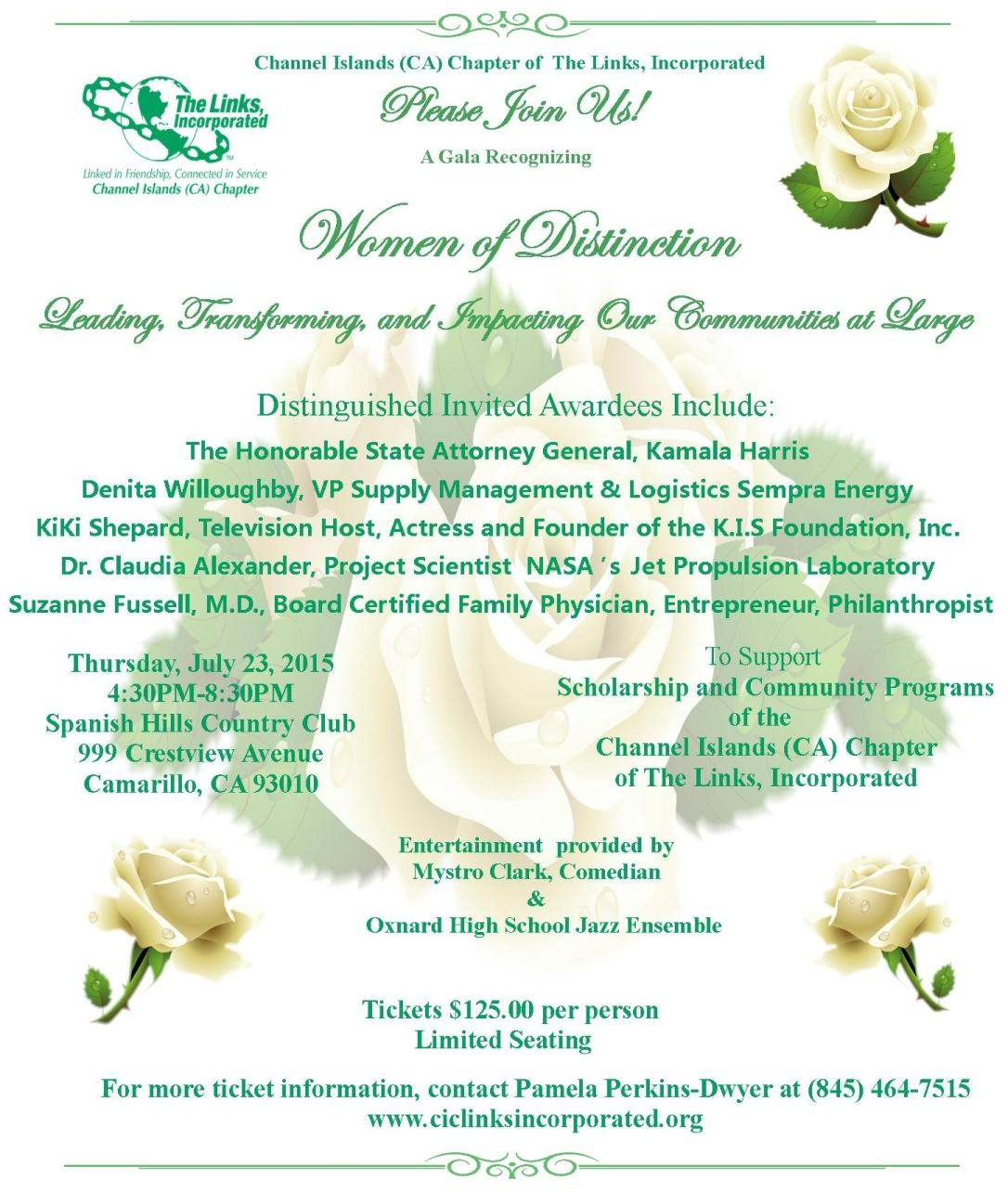 2015 Women of Distinction Invitation